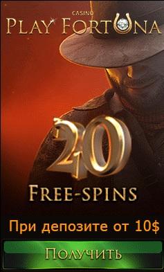20-freespin-casino