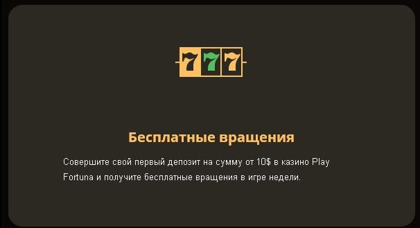 777-freespin-casino