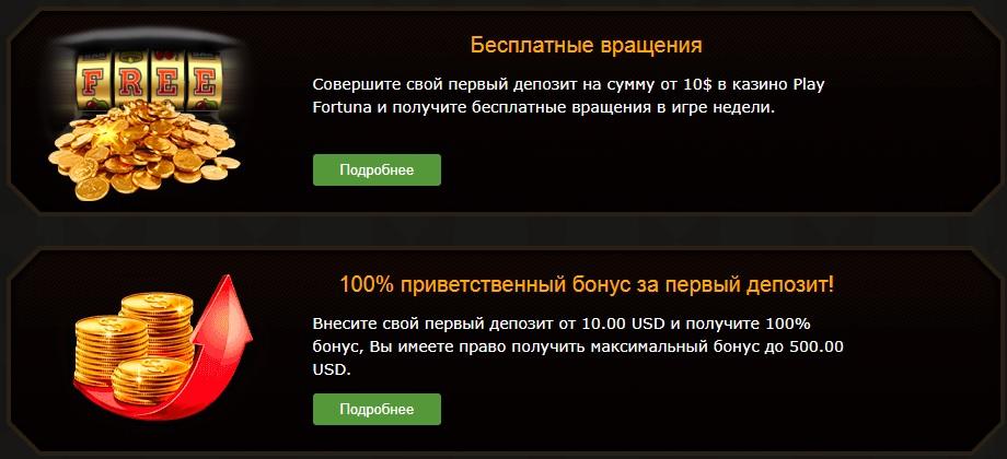 freespin-bonus-casino