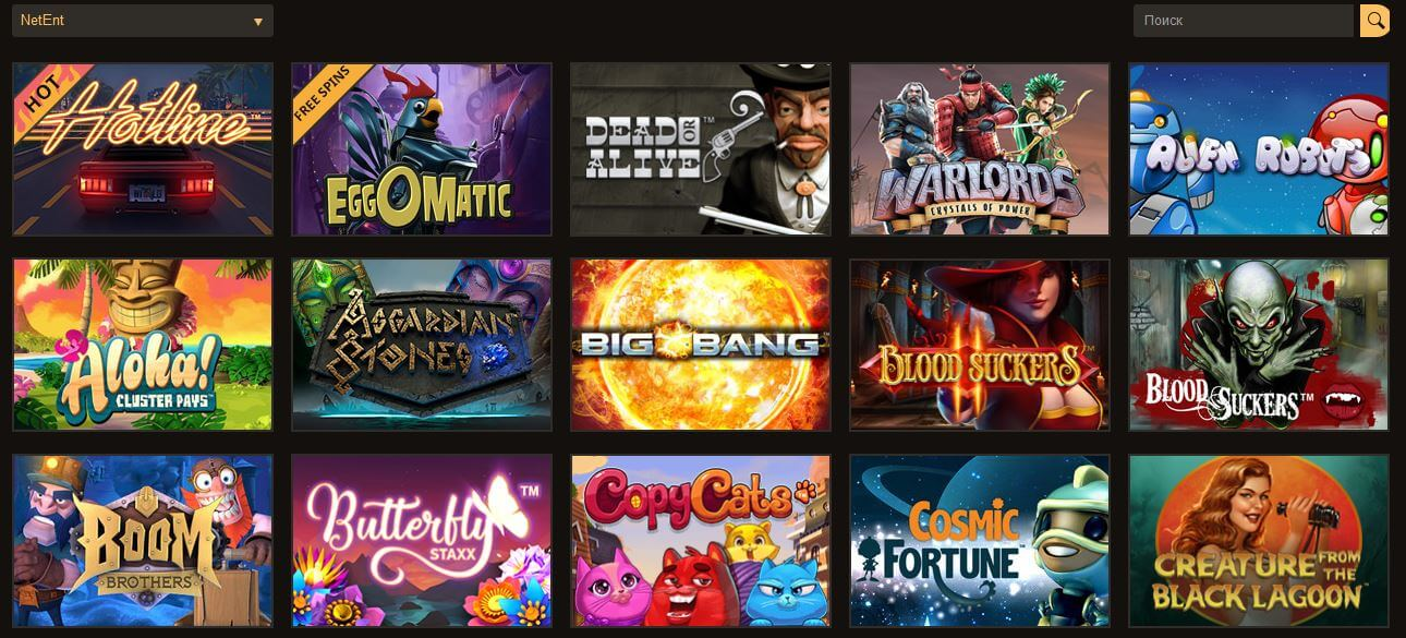 entertainment net онлайн автоматы игровые