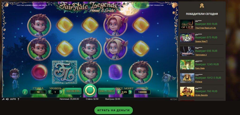 netent-casino-2