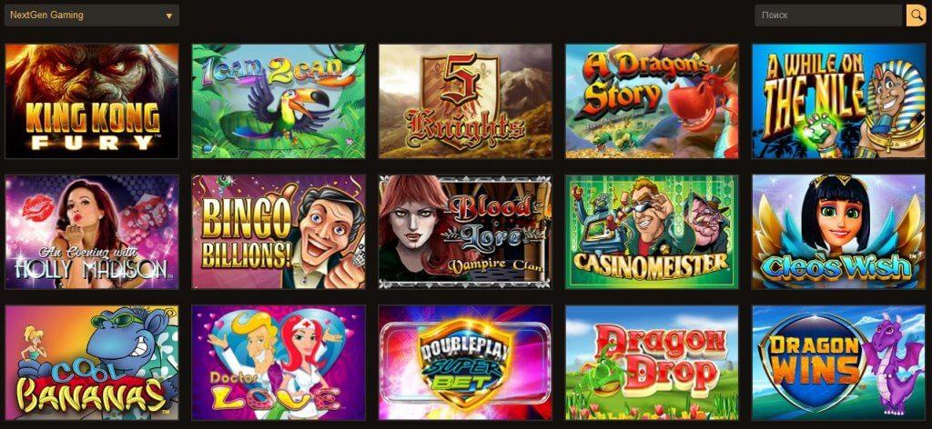 nexgaming-casino-1