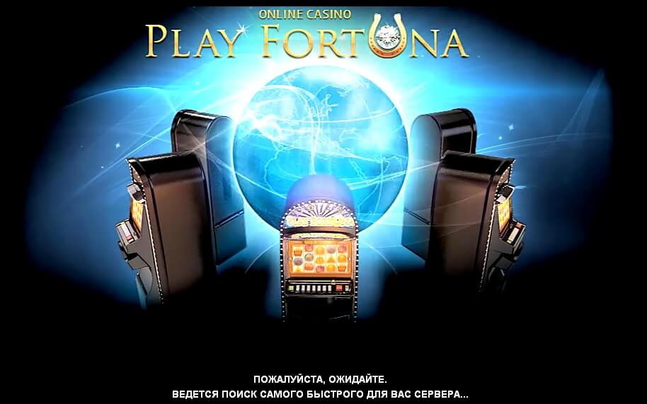 play-fortuna-casino