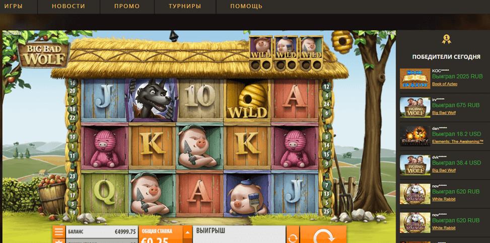 quikspin-casino-1