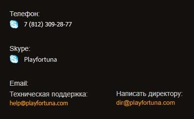 support-casino
