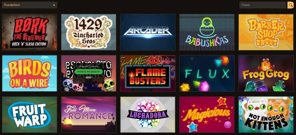 thunder-casino-1
