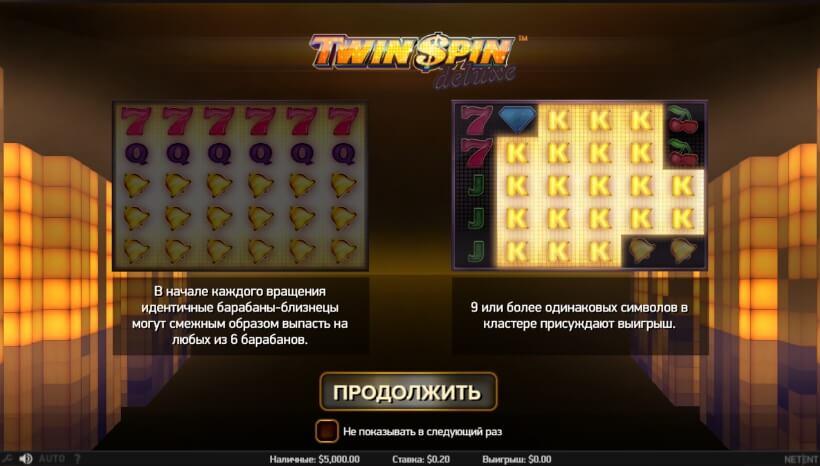 twin-spin-casino