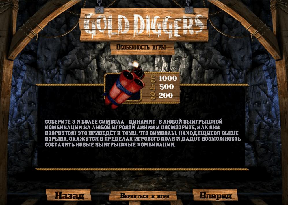 gold-diggers-spec