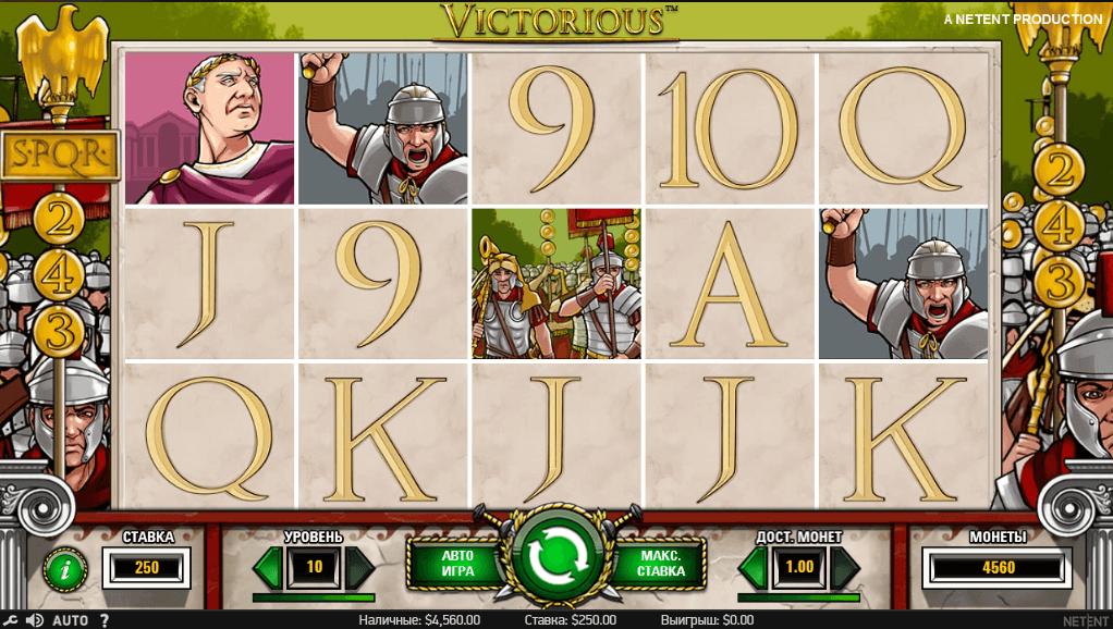 Игры собирать деньги