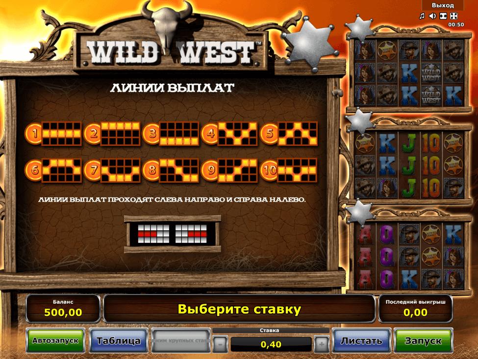 wild-west-lines