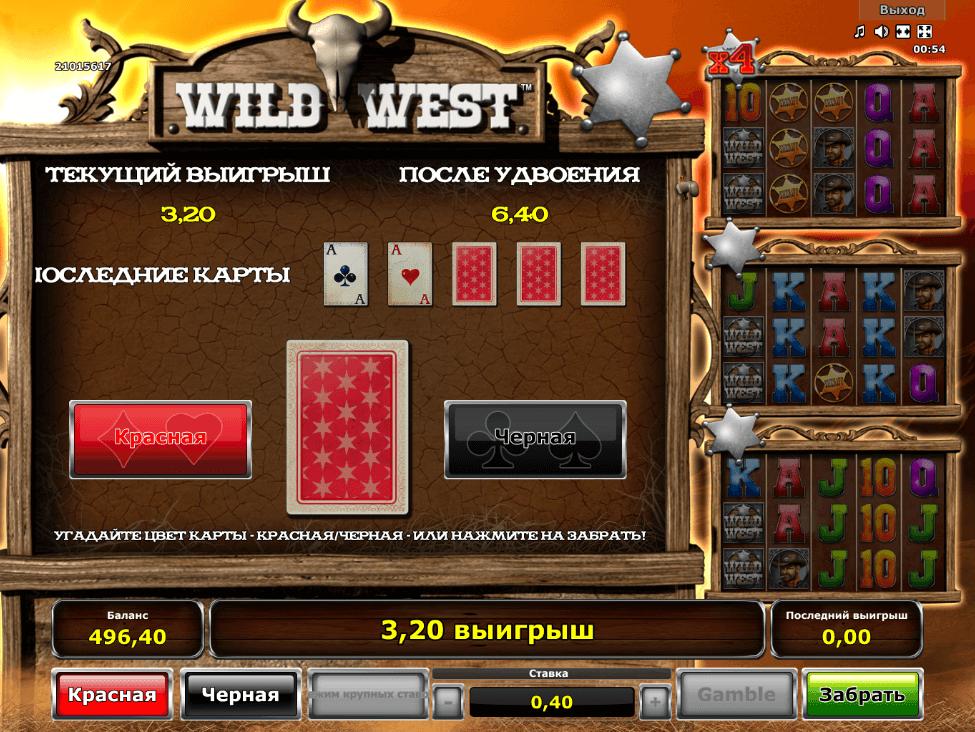 wild-west-risk