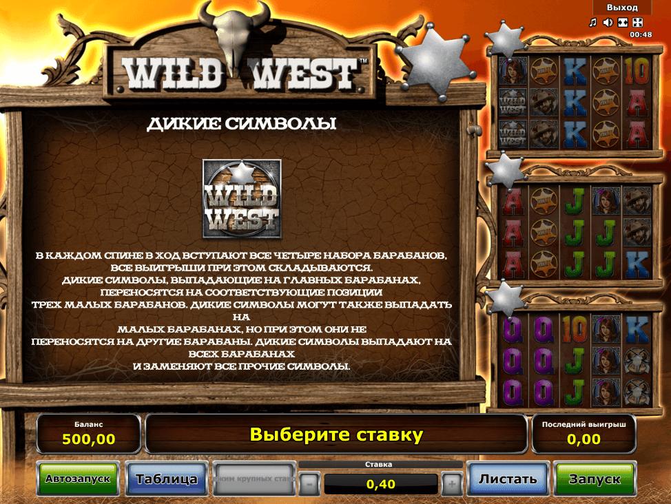 wild-west-wild