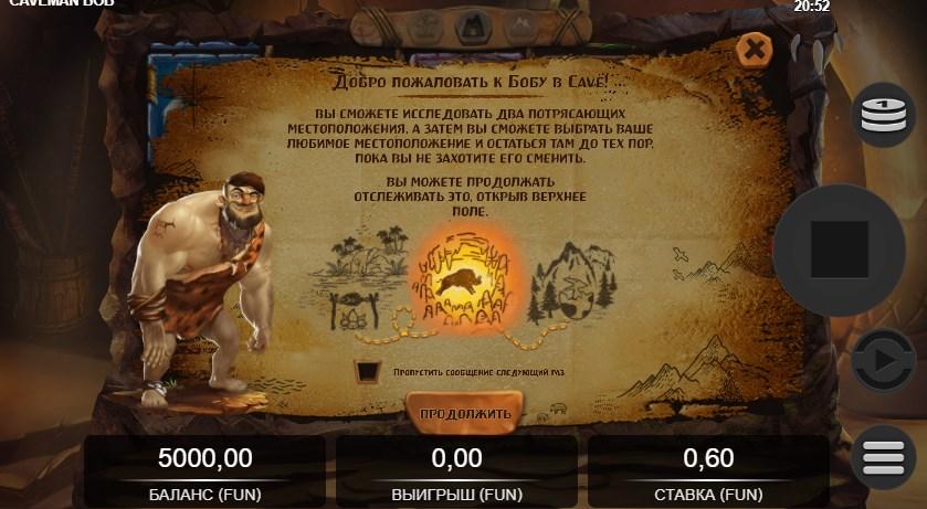 pf-relax-gaming-caveman-bob